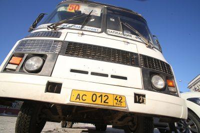 В Кемерове реализуют пилотный проект по внедрению единой карты в общественном транспорте
