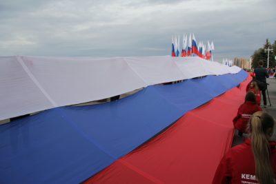 В Кемерове по набережной пронесли 55-ти метровый флаг России