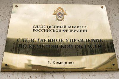 В Кузбассе рабочий разреза упал с крыши бульдозера и погиб