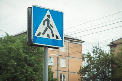 В Кемерове водитель иномарки сбил 10-летнего мальчика