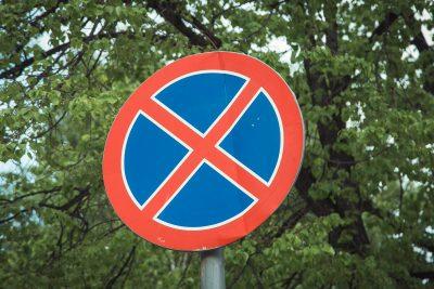 С 28 августа в Новокузнецке изменится движение по двум улицам