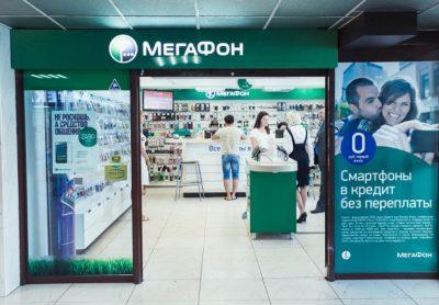 Кузбассовцы стали покупать дорогие смартфоны