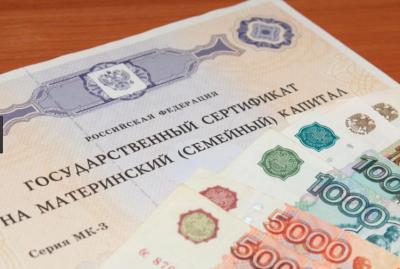 За год россияне стали в четыре раза реже обращаться за сертификатами на маткапитал
