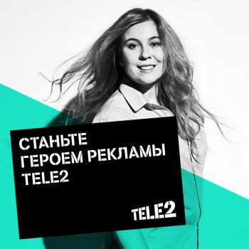Жители Кузбасса могут стать звёздами рекламы и появиться на билбордах