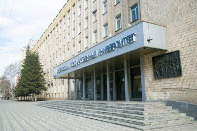 По итогам 2016 года КемГУ попал в топ-100 лучших вузов России