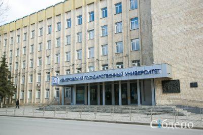 В 2017 году каждый третий кузбасский выпускник выбрал КемГУ
