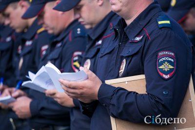 Как прошёл гарнизонный развод полиции на площади Пушкина в Кемерове