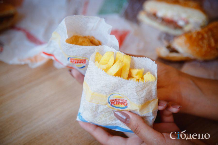 Гастрит по-королевки: оцениваем фастфуд из кемеровского Burger King