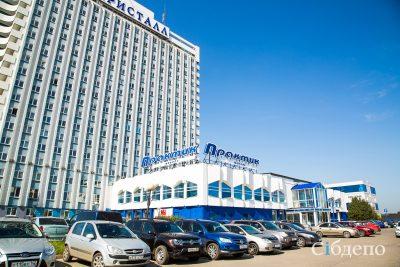 В столицу Кузбасса возвращается легендарный магазин «Практик» в новом формате