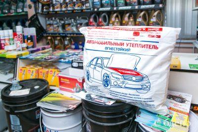 Кемеровчане могут получить в подарок автоодеяло при покупке в магазине «Автомасла42»