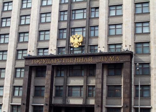 В ГД РФ не поддержали инициативу об уравнивании букв «е» и «ё» в документах