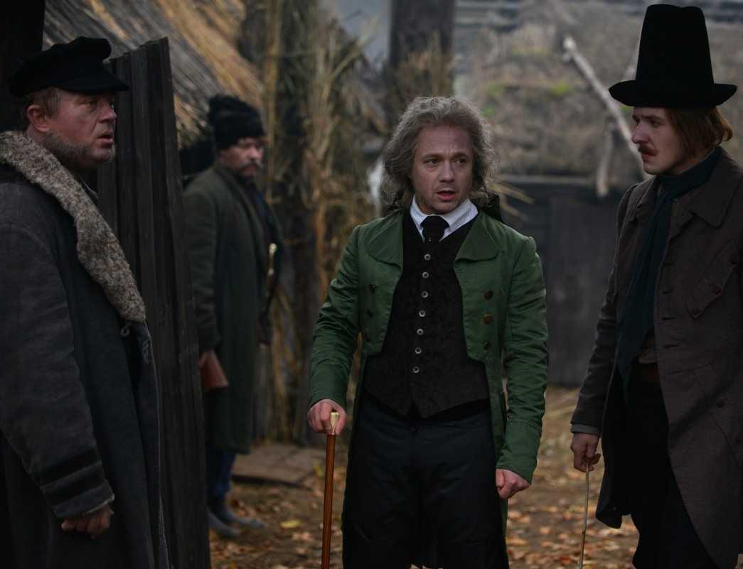 Евгений Сытый - о том, почему стоит смотреть «Гоголь. Начало»