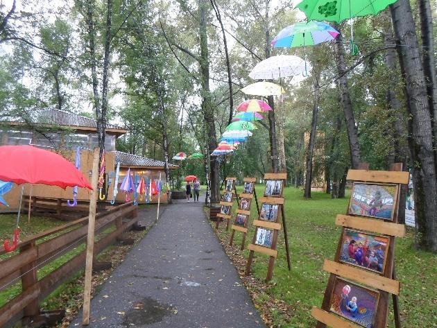 В Новокузнецке появится «Аллея парящих зонтиков»
