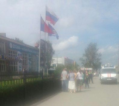 В Кемерове эвакуировали здание школы ДОСААФ