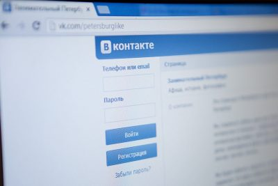 Новокузнечанин вновь заплатит штраф за публикацию в Сети песен группы «Коловрат»