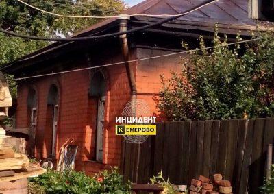 В МЧС назвали причину пожара в Кемерове, в котором погибли два человека