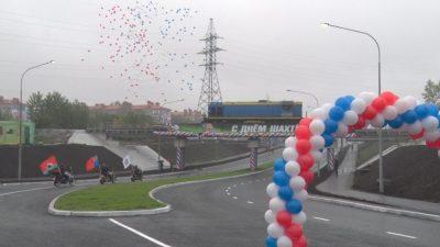 В Междуреченске открыли двухуровневую транспортную развязку за 217 миллионов