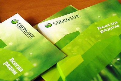 Сбербанк предлагает предпринимателям пользоваться новой онлайн-кассой