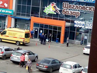 В одном из кемеровских торговых центров умер мужчина