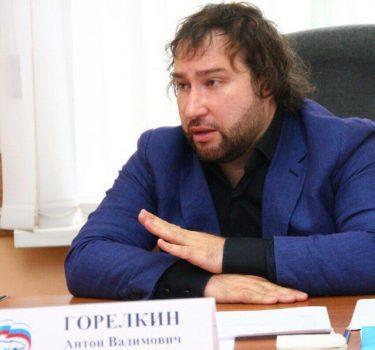 Депутат Госдумы предложил столицей России сделать Новокузнецк