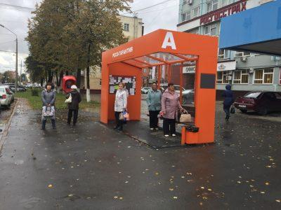 В Центральном районе Кемерова установили новый остановочный павильон