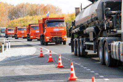 В Кемеровском районе после ремонта открыли участок трассы Р-255 «Сибирь»