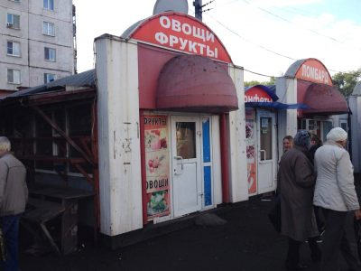 В Куйбышевском районе Новокузнецка снесут незаконно построенный рынок