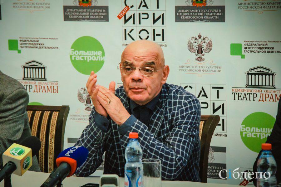 Константин Райкин: кемеровскому зрителю легче понравиться из-за отсутствия снобизма