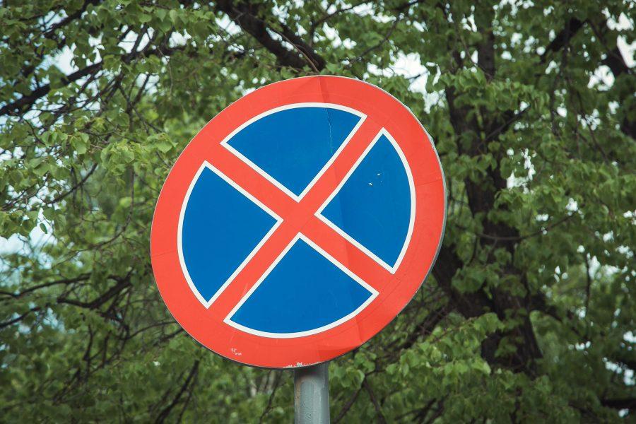 В Новокузнецке запретили парковаться на трёх улицах