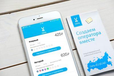 Конструктор Yota: как выбрать нужные опции и сэкономить на мобильной связи