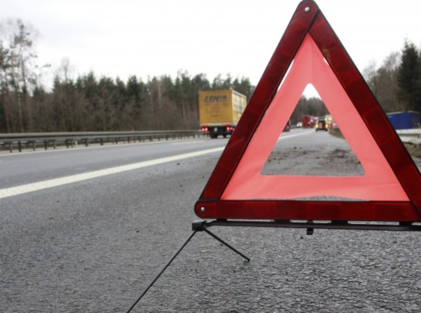 Шофёр сбил девятилетнего ребенка и исчез сместа ДТП вЮрге