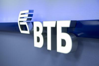 В ВТБ выпустили два миллиона карт платёжной системы «Мир»