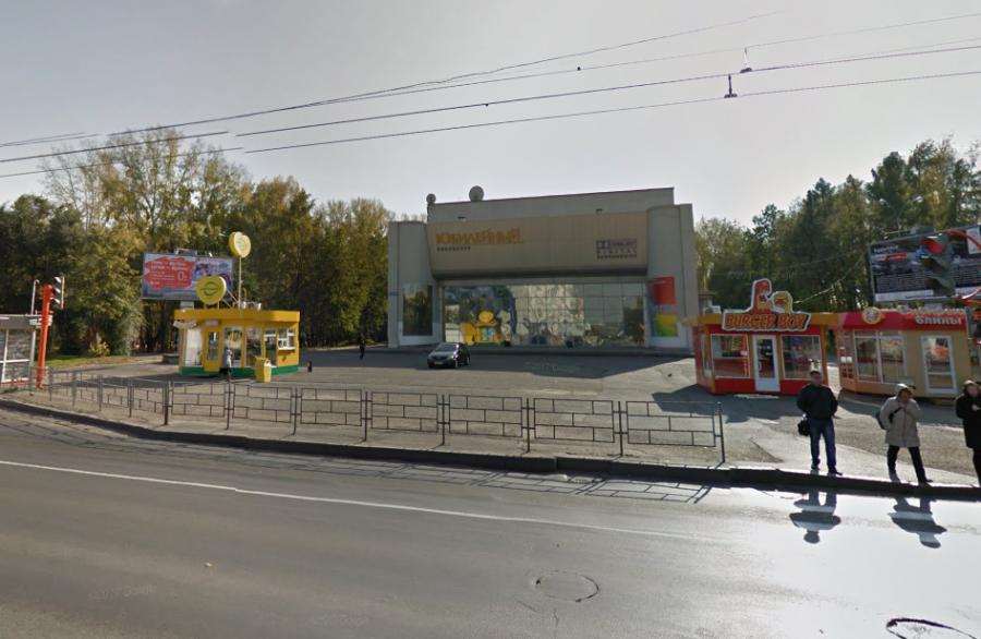 В Кемерове на восстановление кинотеатра «Юбилейный» выделят полмиллиарда рублей