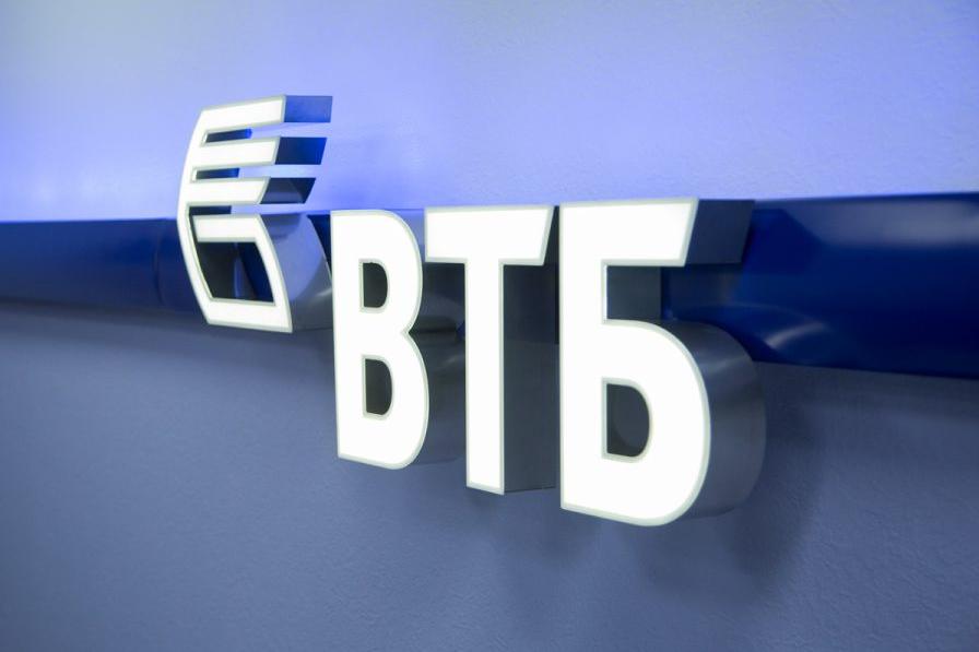 В ВТБ прокомментировали решение Банка России о снижении ключевой ставки до 8,50%