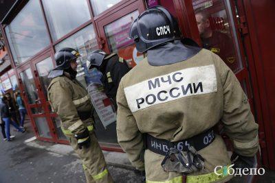В обладминистрации прокомментировали массовую эвакуацию ТЦ и школ в Кемерове