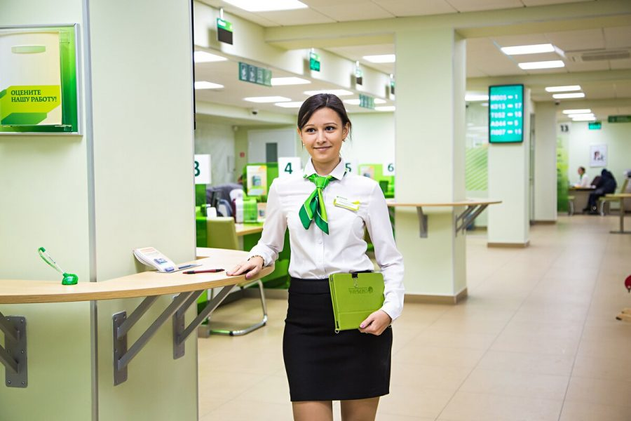 Сберегательный банк запустил «облачный» сервис «Моя торговля» для маленьких торговых компаний