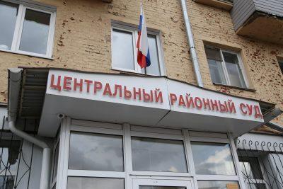 Блогеры NEMAGIA не пришли в суд Кемерова