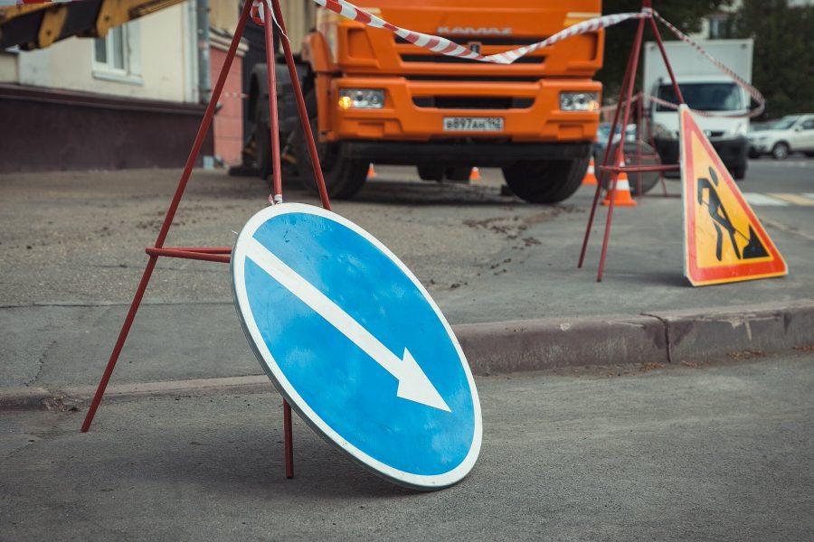 В Кемерове на несколько дней закроют проезд по части улицы Нахимова