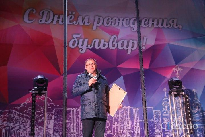 В Кемерове торжественно открыли бульвар Строителей