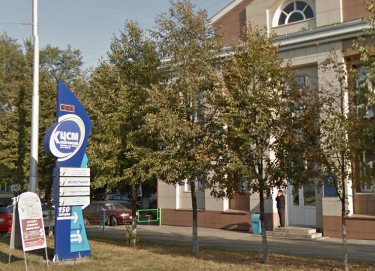 ФБУ «Кемеровский ЦСМ» подтвердило компетентность в области обеспечения единства измерений
