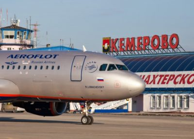 Туристы вновь смогут летать во Вьетнам и Индию из кемеровского аэропорта