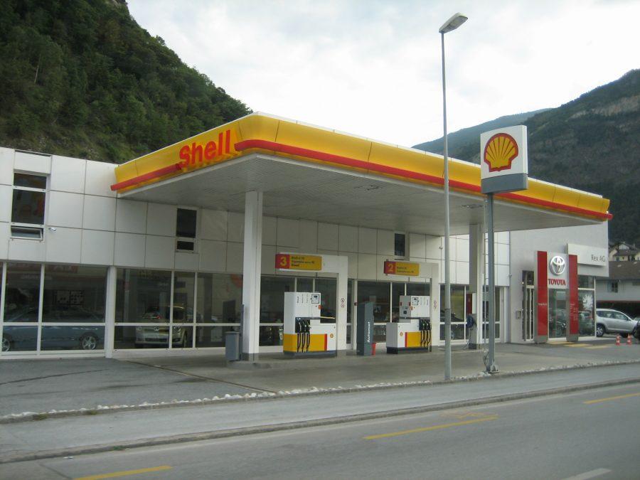 ВКемерове появится АЗС фирмы Shell