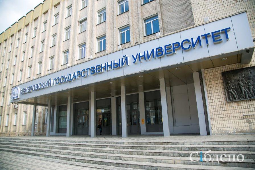 Министр образования инаукиРФ подписала приказ о объединении КемГУ иКемТИПП