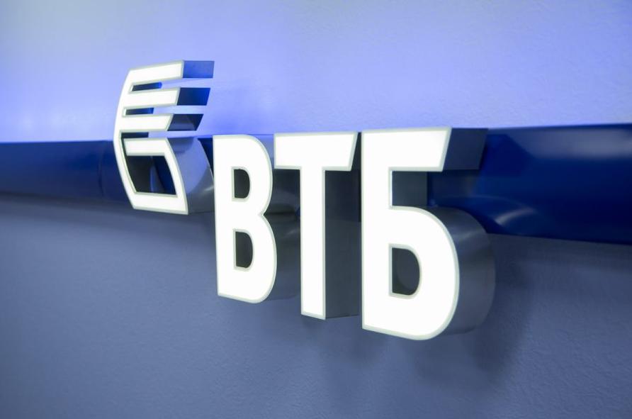 Группа ВТБ присоединилась к программе лояльности НСПК