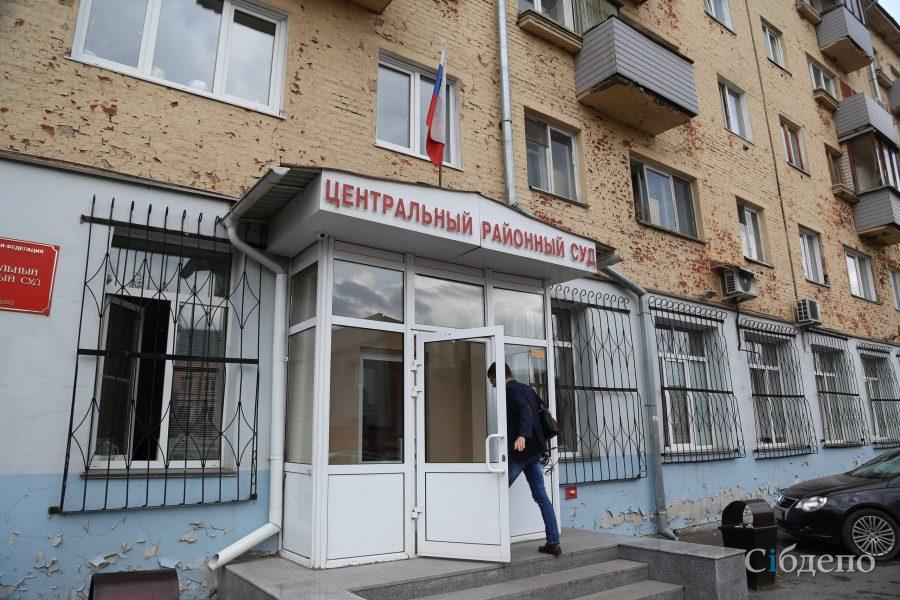 ВКемерове суд закончил дело поиску Олега Тинькова против NEMAGIA
