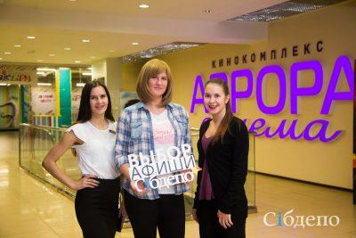 Интернет-журнал Сибдепо вручил премию «Выбор Афиши Сибдепо»