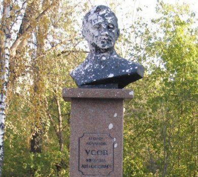 Новокузнечане облили строительной смесью памятник регионального значения