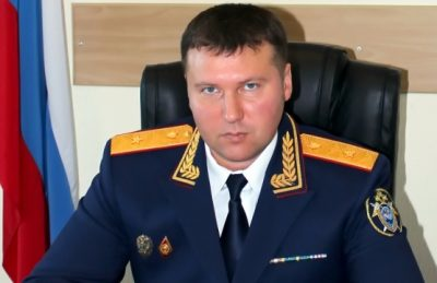 В Кузбассе представили нового и.о. руководителя Следкома