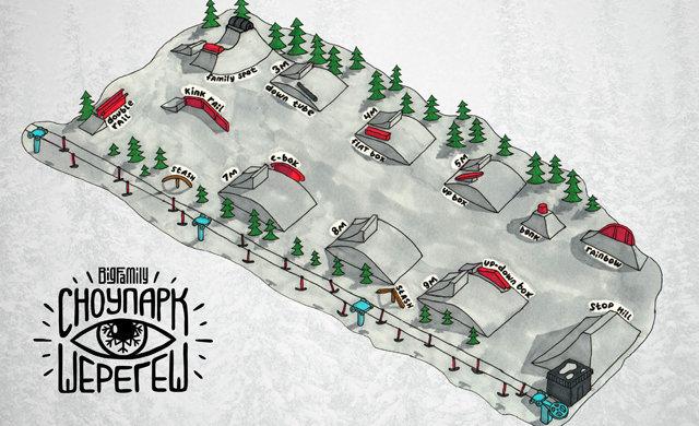 Любители экстрима собирают средства на строительство сноуборд-парка в Шерегеше