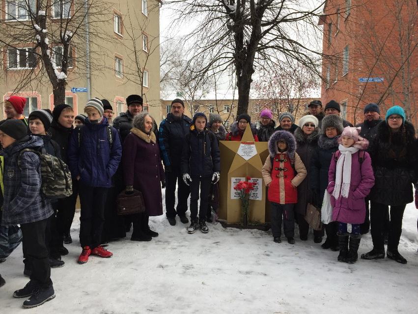 В Кемерове установили памятник «Воинам-интернационалистам»